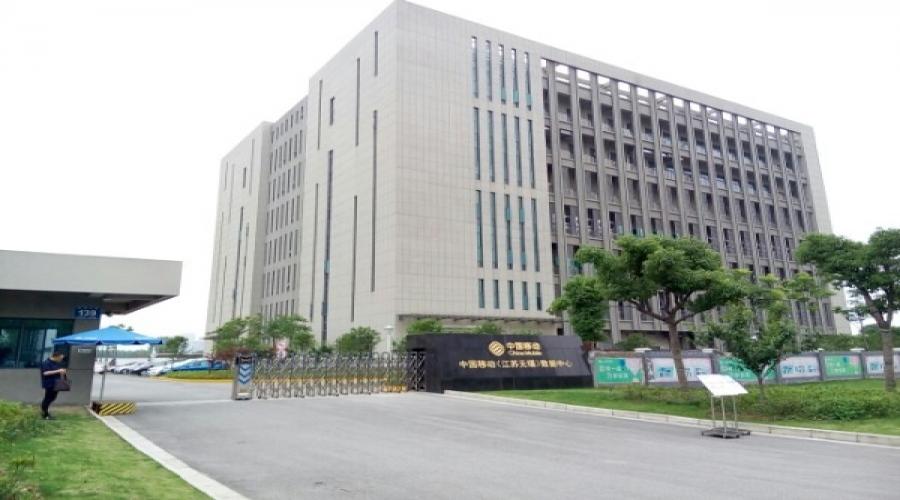 无锡移动数据中心1号楼6-7层气体灭火改造工程